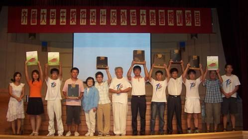 2007年优秀营员颁奖的照片(从左数第3个)